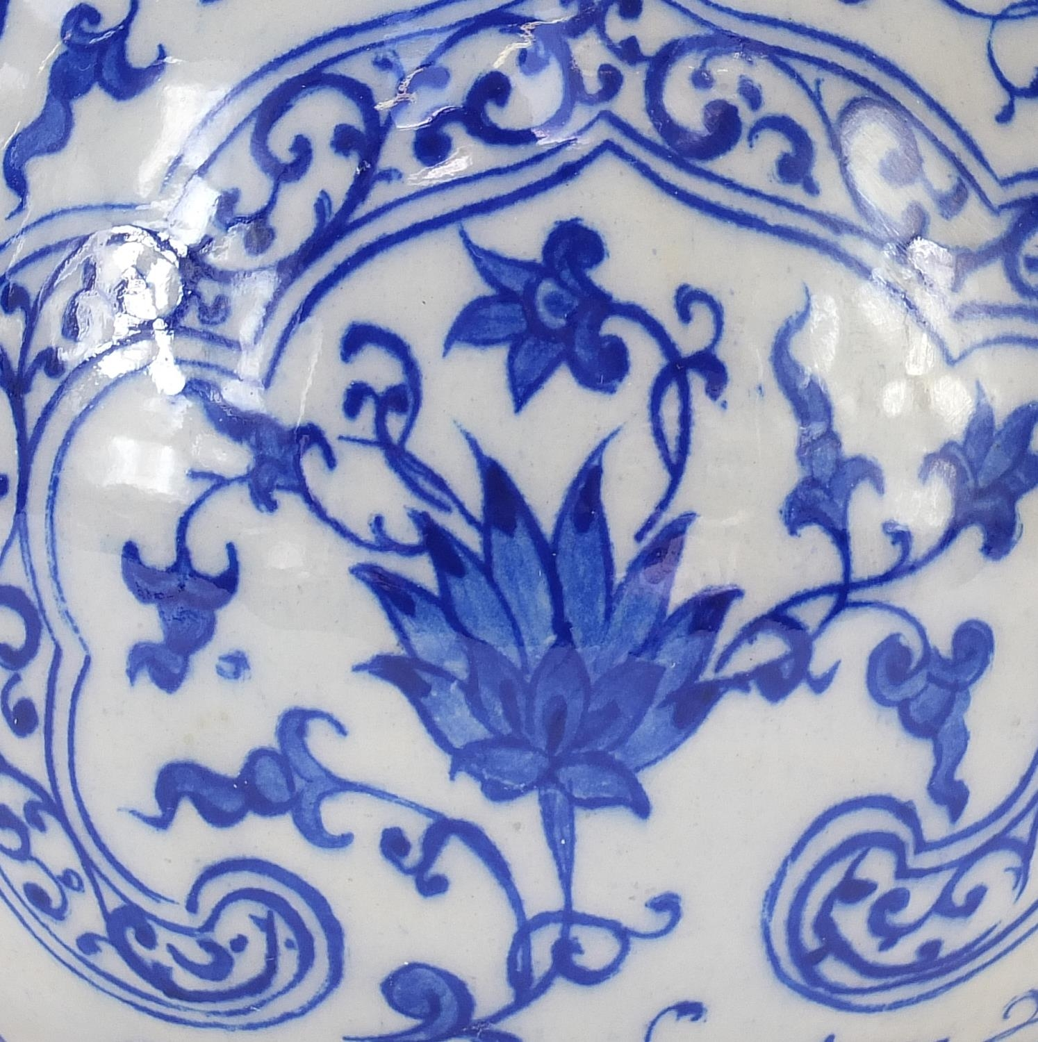 Turkish Iznik pottery water carafe decorated with flowers, 29.5cm high : For Further Condition - Image 2 of 5
