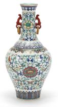 Good Chinese doucai porcelain vase with iron red ring turned handles, finely hand painted with