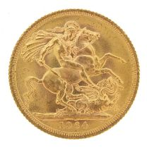 Elizabeth II 1964 gold sovereign - this lot is sold without buyer's premium