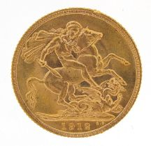 George V 1912 gold sovereign - this lot is sold without buyer's premium