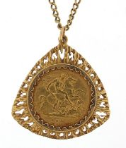 Victorian 1896 gold half sovereign with 9ct gold pendant mount and 9ct gold necklace, 3.5cm high and