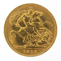 George V 1913 gold half sovereign - this lot is sold without buyer's premium
