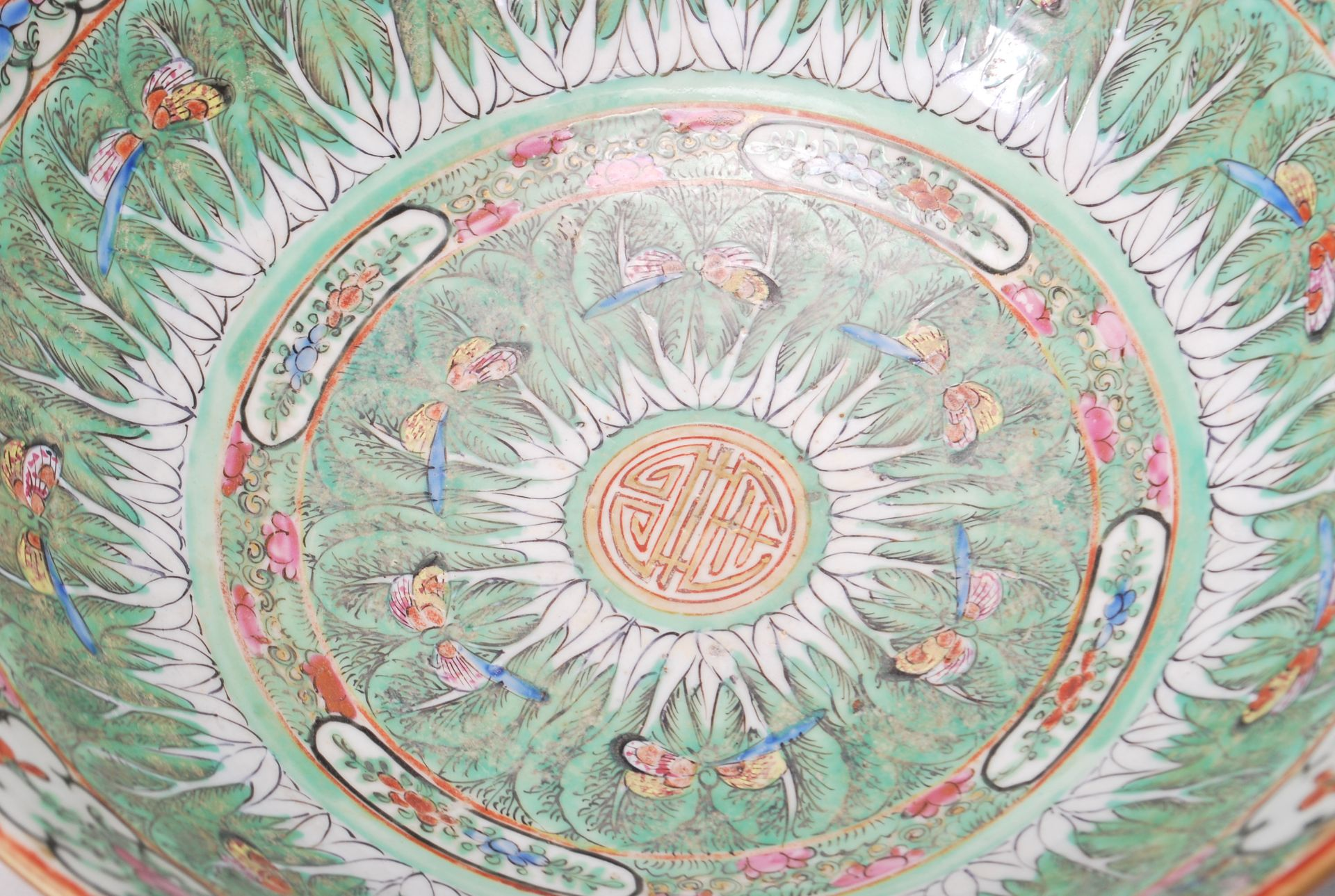 19TH CENTURY CHINESE ORIENTAL CENTRE PIECE BOWL - Image 6 of 11