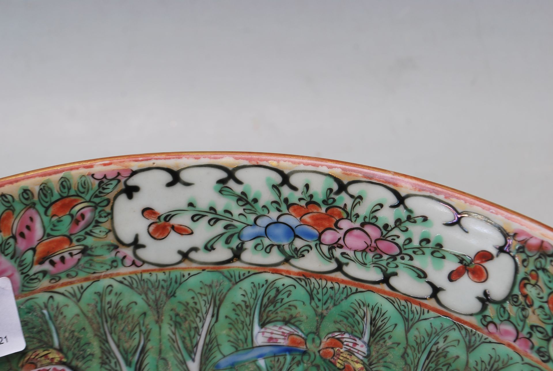 19TH CENTURY CHINESE ORIENTAL CENTRE PIECE BOWL - Image 8 of 11