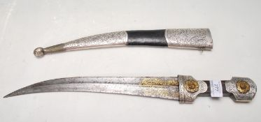 ANTIQUE PERSIAN ISLAMIC CEREMONY DAGGER