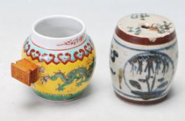 TWO 20TH CENTURY CHINESE ORIENTAL CERAMIC POTS