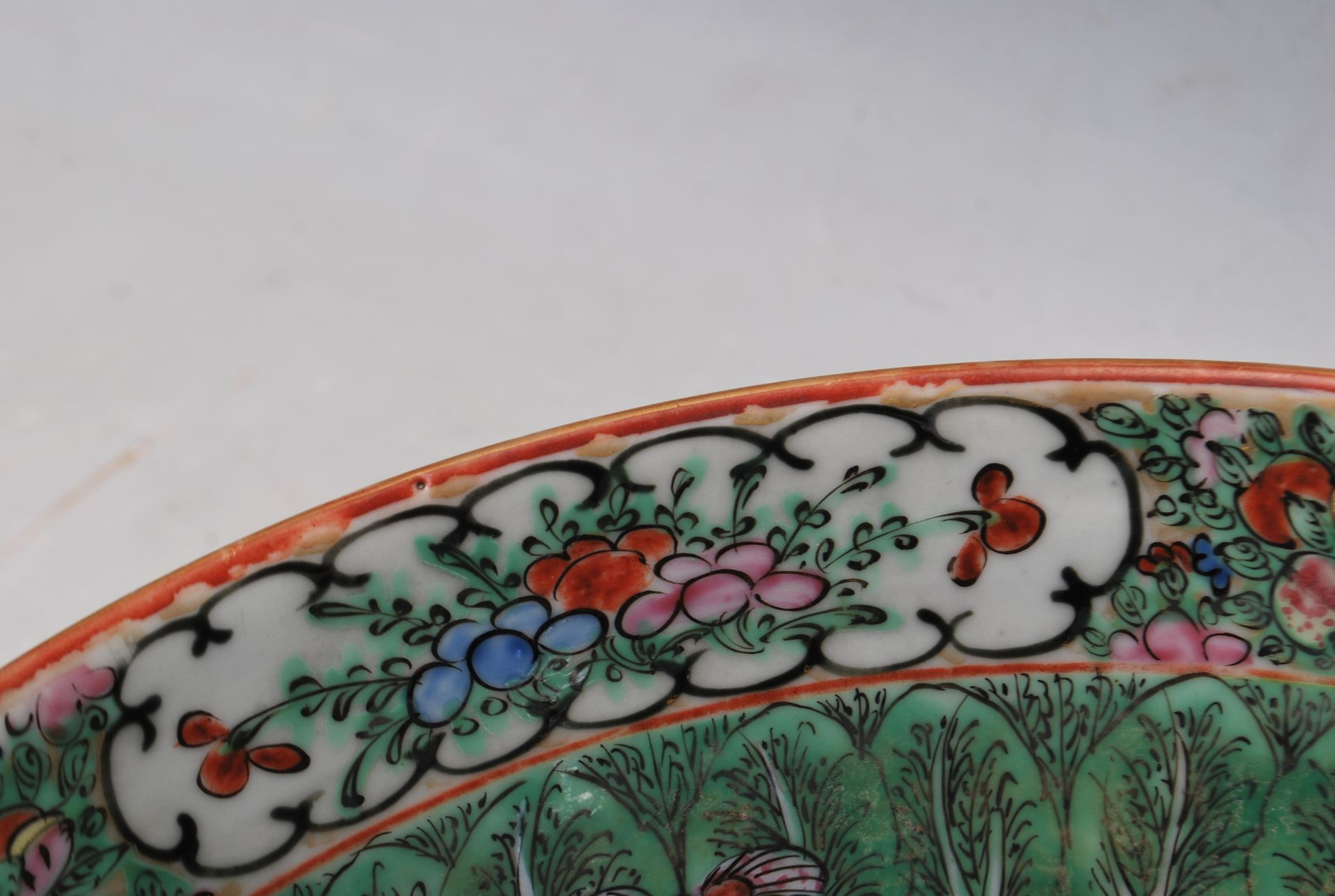 19TH CENTURY CHINESE ORIENTAL CENTRE PIECE BOWL - Image 10 of 11