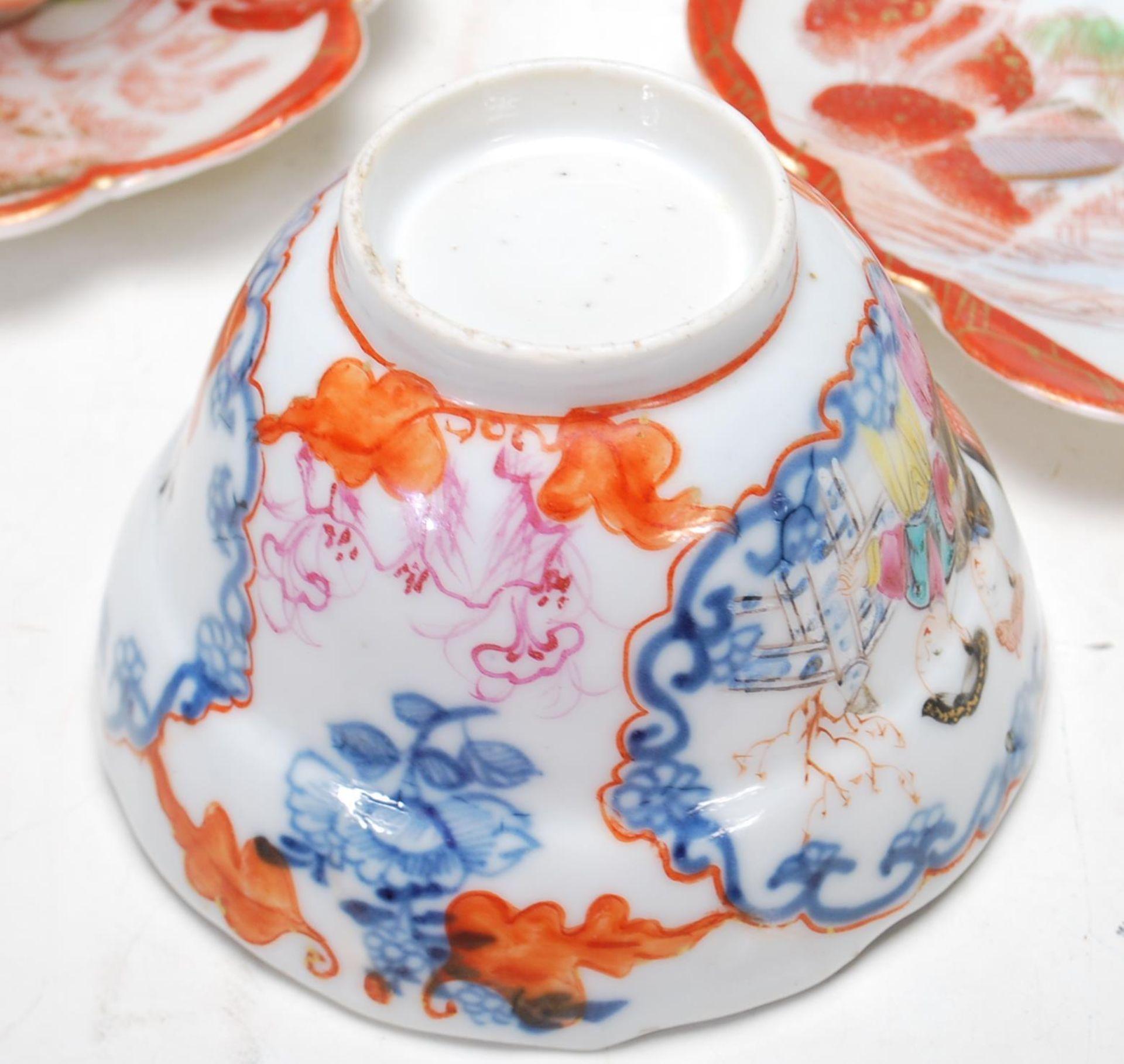 1950'S JAPANESE KUTANI TEA SETS - Image 10 of 12