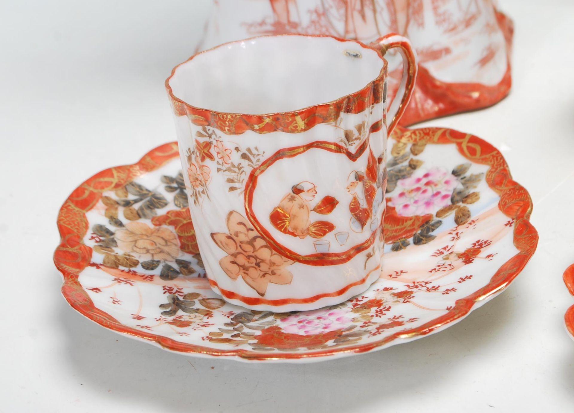 1950'S JAPANESE KUTANI TEA SETS - Image 11 of 12
