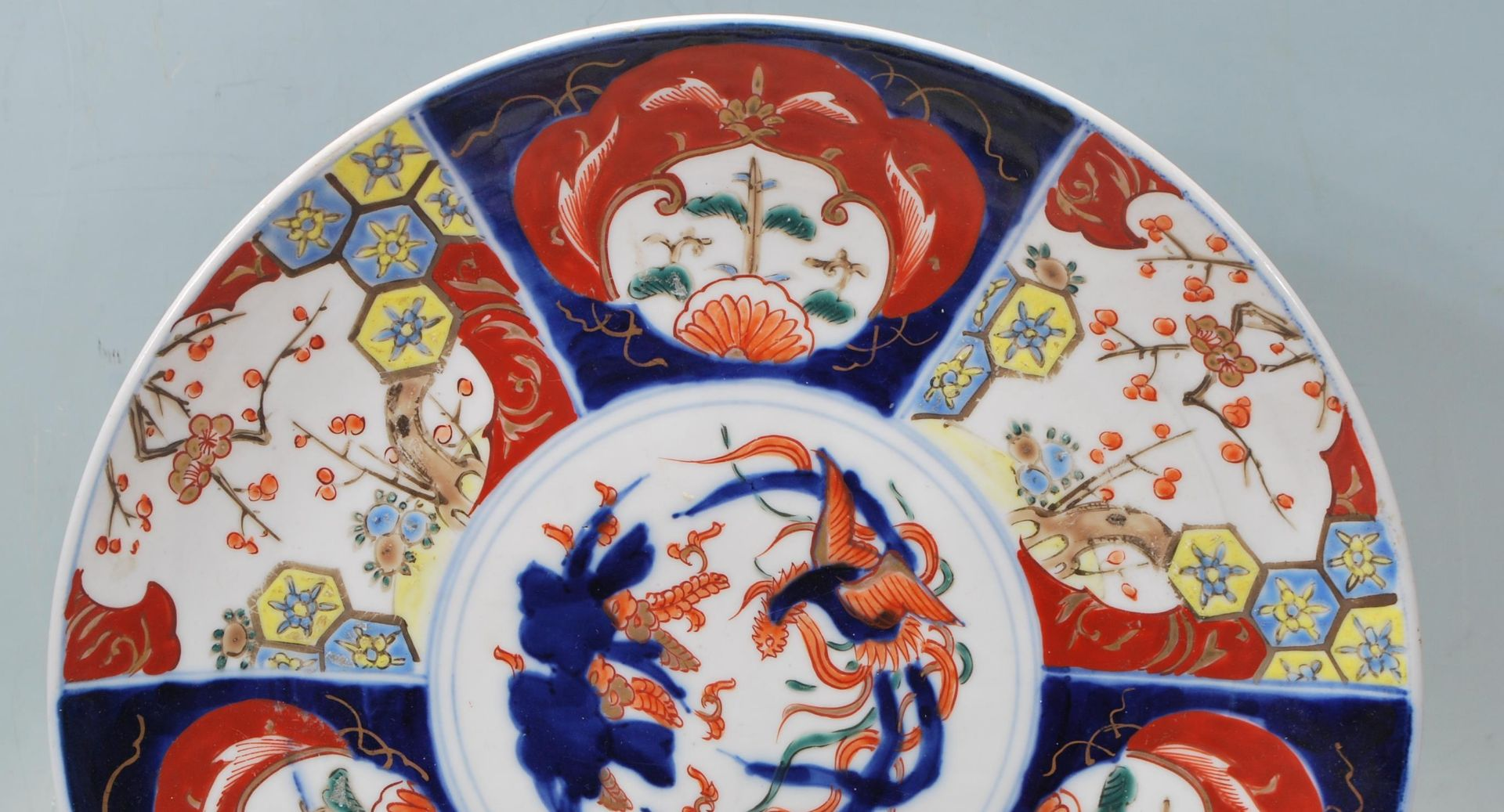 TWO 19TH CETURY 20TH CETURY CHINESE ORIENTAL CHARGERS - Image 2 of 7