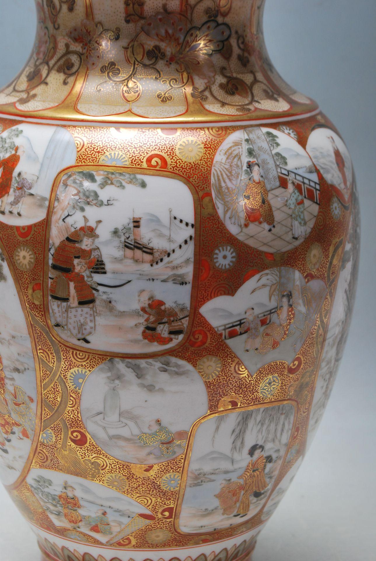 ANTIQUE JAPANESE KUTANI BALUSTER VASE - Image 3 of 14