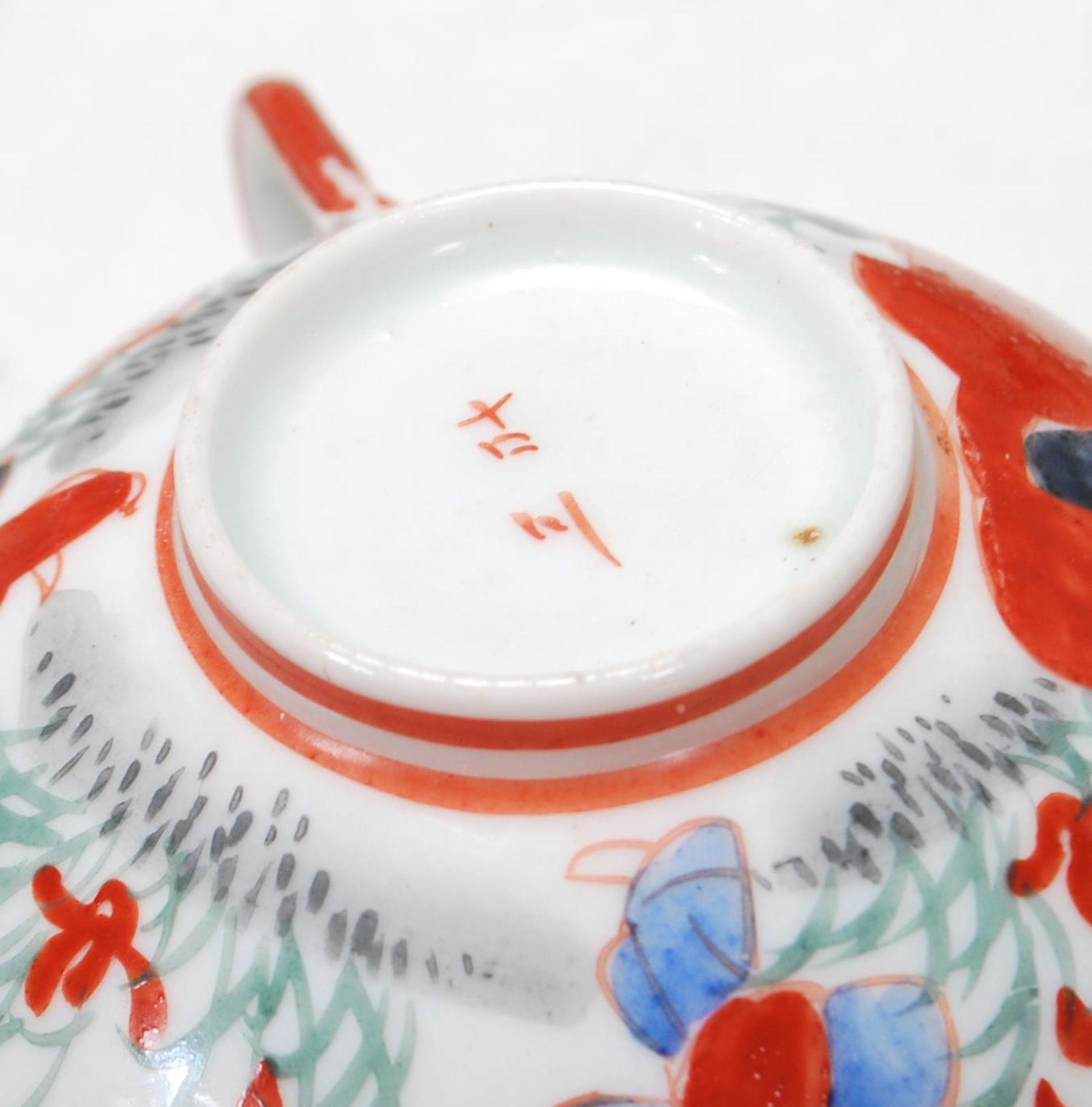 1950'S JAPANESE KUTANI TEA SETS - Image 12 of 12