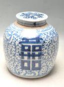LATE 19TH CENTURY KANGXI CHINESE BLUE AND WHITE VASE