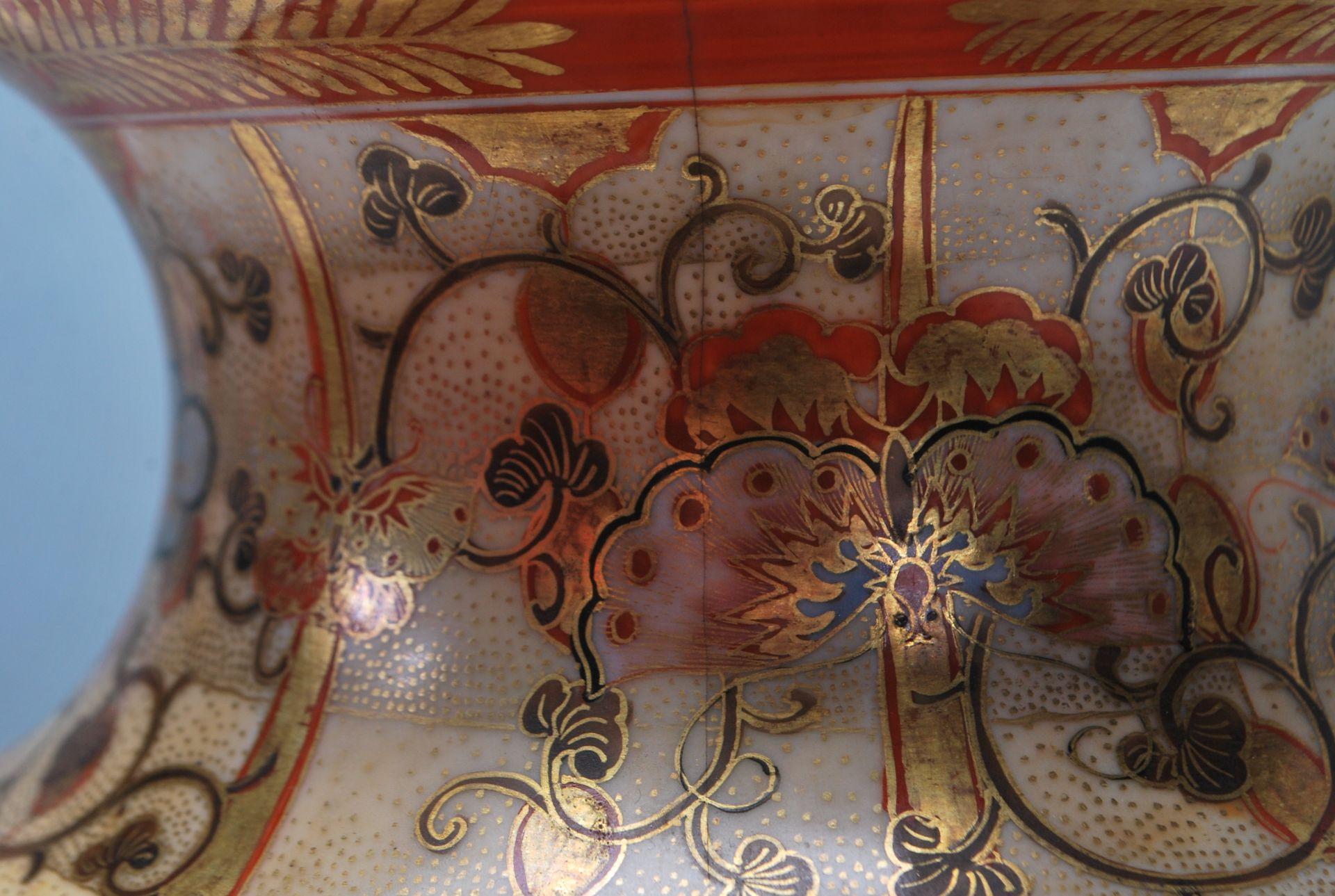 ANTIQUE JAPANESE KUTANI BALUSTER VASE - Image 12 of 14