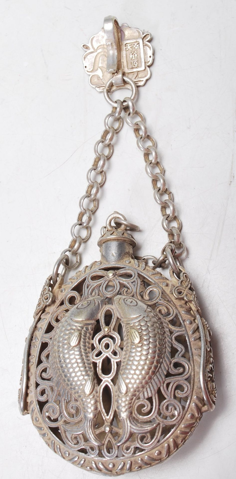 VINTAGE 20TH CENTURY SILVER / WHITE METAL CHINESE SCENT BOTTLE WITH PIERCED DECORATION - Image 4 of 6