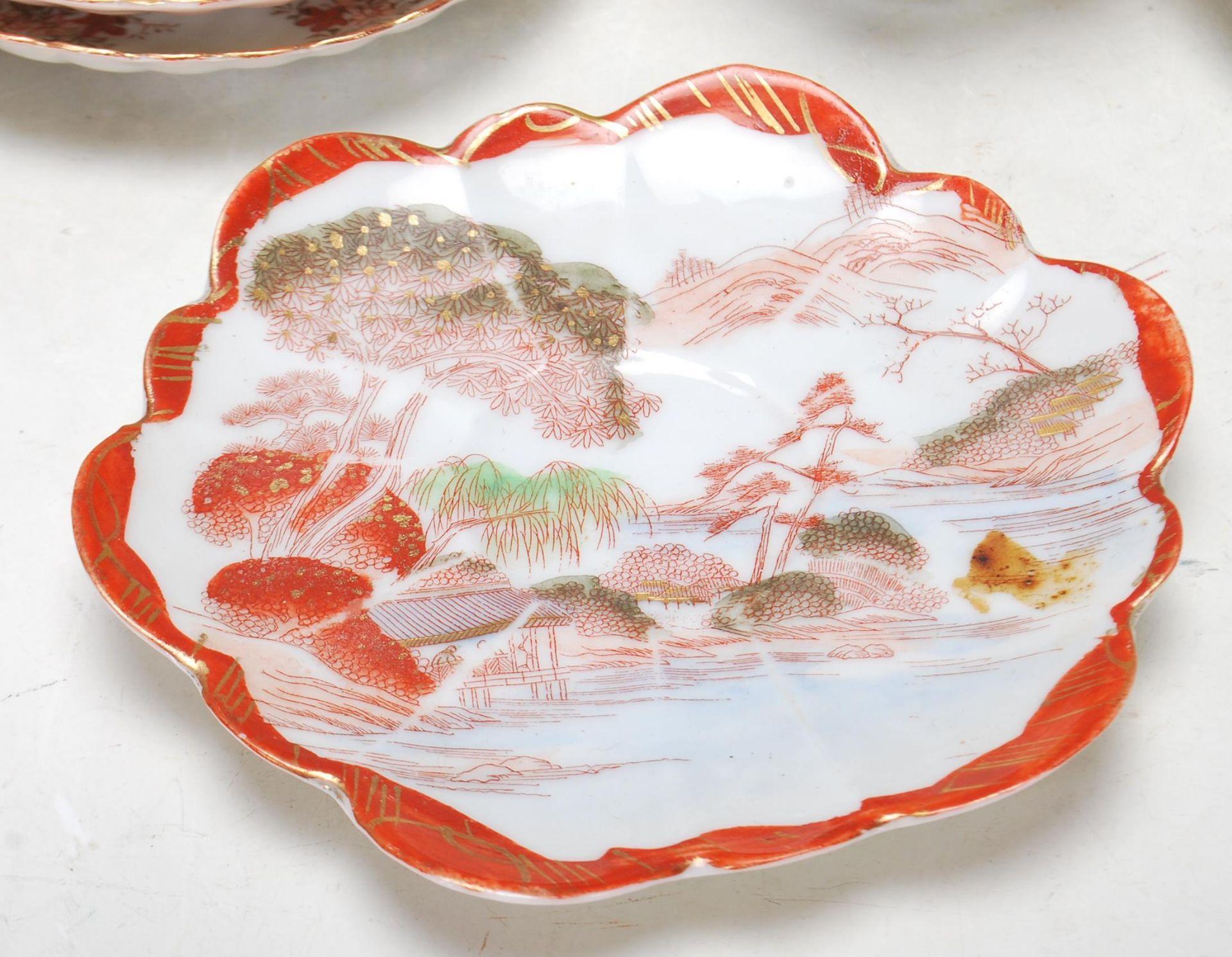1950'S JAPANESE KUTANI TEA SETS - Image 6 of 12