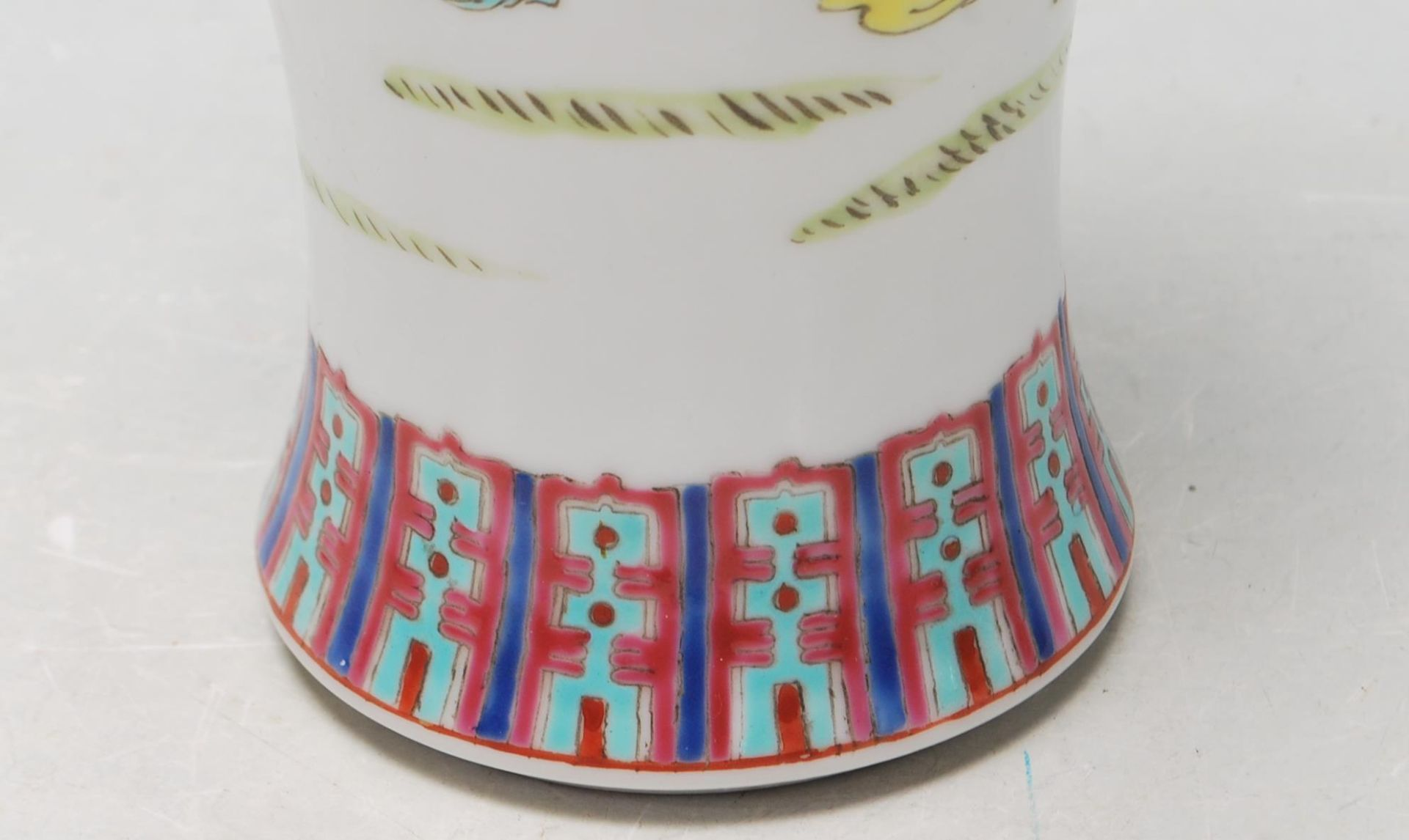 MID 20TH CENTURY FAMILLE ROSE MEIPING VASE - Image 3 of 8