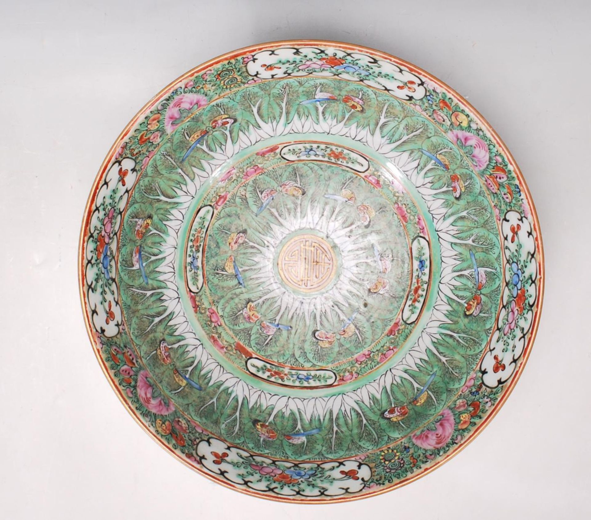 19TH CENTURY CHINESE ORIENTAL CENTRE PIECE BOWL - Image 5 of 11