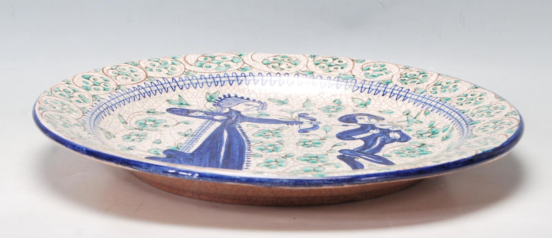 LATE 20TH CENTURY PERSIAN ISLAMIC FAIENCE CHARGER - Image 6 of 7