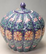 LATE 20TH CENTURY CHINESE PUMPKIN VASE