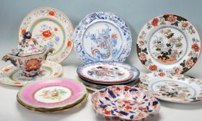GROUP OF 19TH CENTURY VICTORIAN AND LATER CABINET PLATES