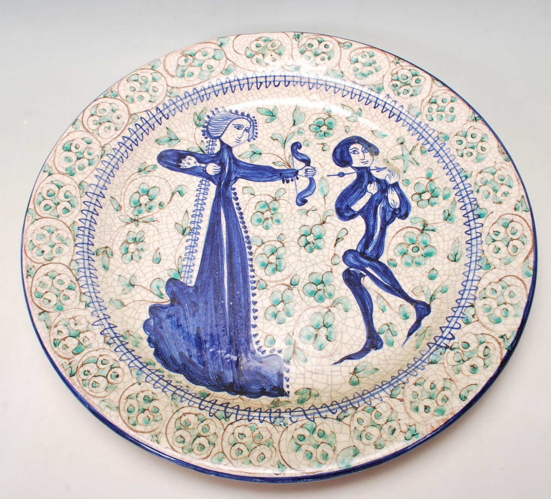 LATE 20TH CENTURY PERSIAN ISLAMIC FAIENCE CHARGER