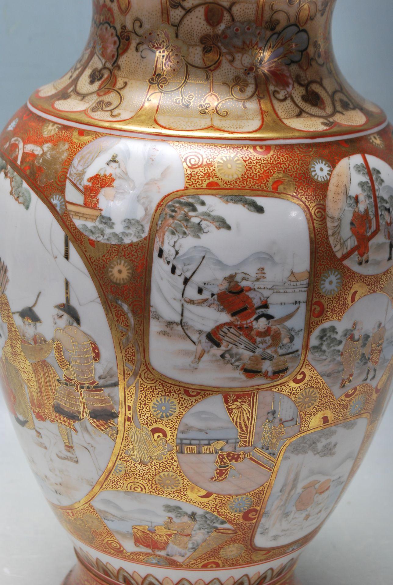 ANTIQUE JAPANESE KUTANI BALUSTER VASE - Image 7 of 14
