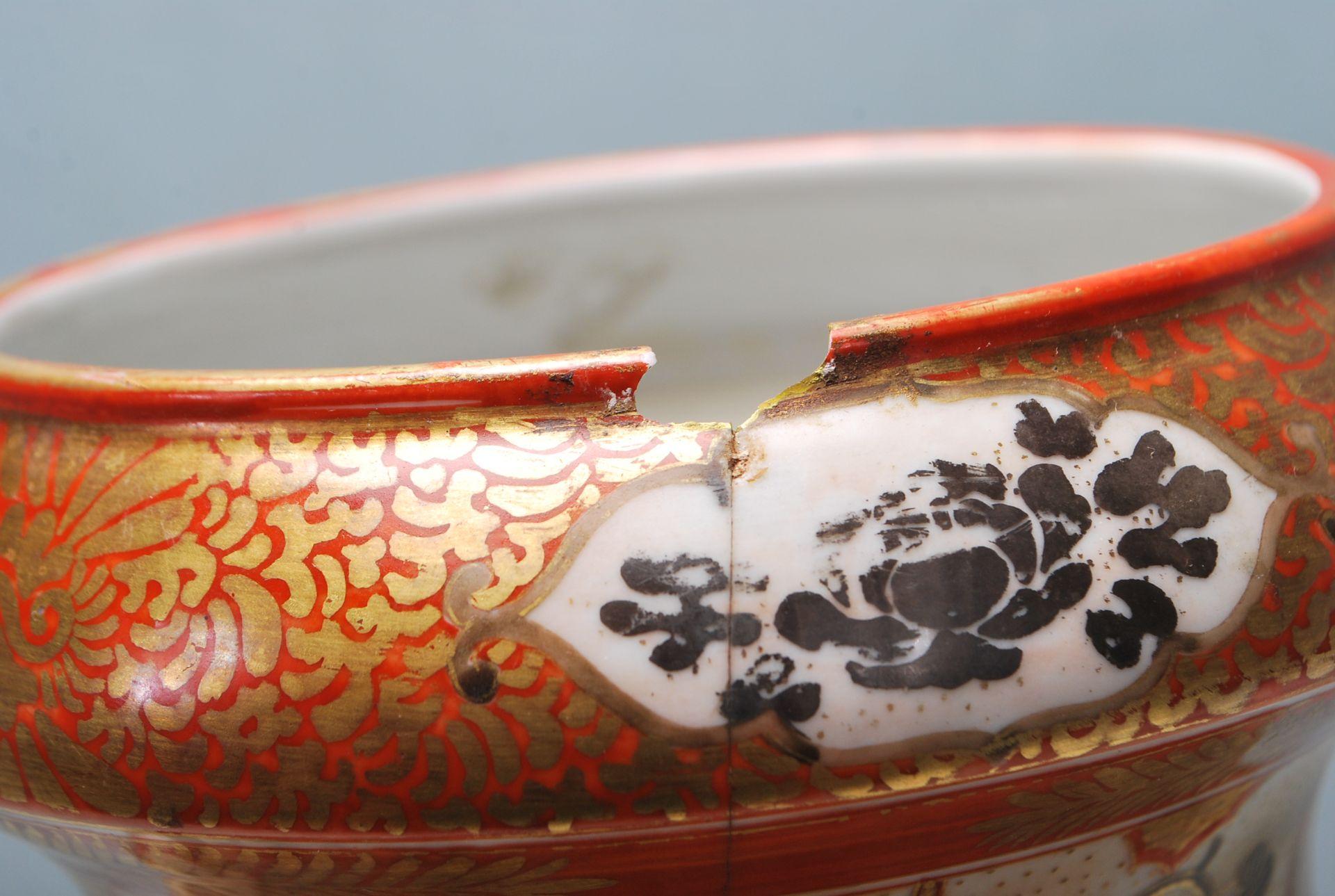 ANTIQUE JAPANESE KUTANI BALUSTER VASE - Image 11 of 14