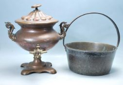 19TH CENTURY VICTORIAN COPPER SAMOVER AND BRASS COOCKING POT