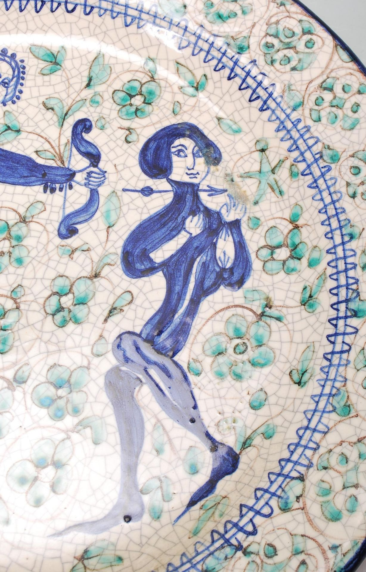 LATE 20TH CENTURY PERSIAN ISLAMIC FAIENCE CHARGER - Image 4 of 7