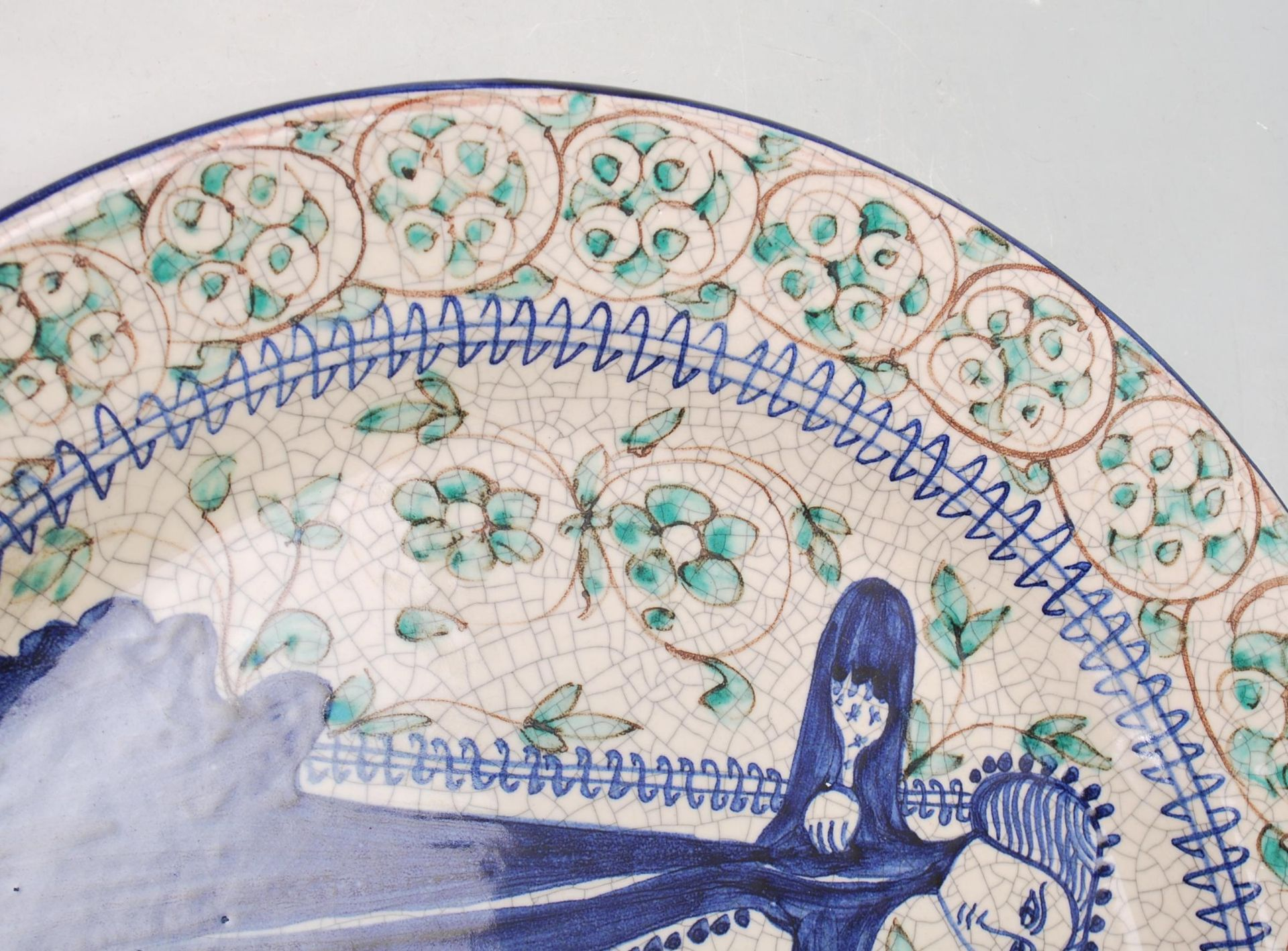 LATE 20TH CENTURY PERSIAN ISLAMIC FAIENCE CHARGER - Image 5 of 7