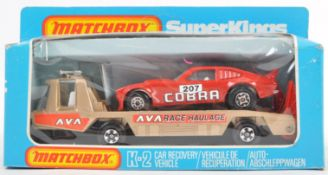 MATCHBOX SUPERKINGS DIECAST MODEL K-2 CAR RECOVERY VEHICLE