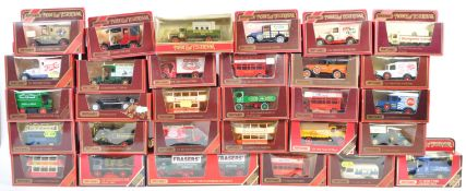 LARGE COLLECTION OF MATCHBOX MODELS OF YESTERYEAR