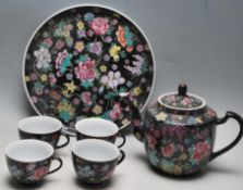 MID CENTURY CHINESE FLORAL TEA SET
