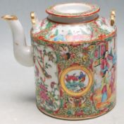 ANTIQUE 20TH CENTURY CHINESE CANTON FAMILLE ROSE TEAPOT