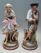 PAIR OF ANTIQUE FRENCH BISQUE FIGURINES