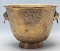 1920'S CHINESE ORIENTAL BRASS PLAT POT / JARDINIERE DECORATED WITH DRAGONS AND PEACOCK
