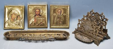 COLLECTION OF THREE VICTORIAN AND LATER BRASS ITEMS
