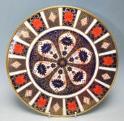 ROYAL CROWN DERBY IMARI 1128 CAKE PLATE