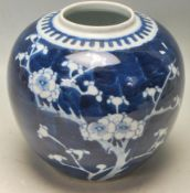 19TH CENTURY ANTIQUE CHINESE ORIENTAL PRUNUS GINGER JAR