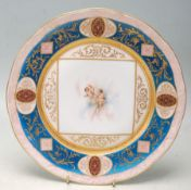 ANTIQUE EARLY 20TH CENTURY GERMAN PORCELAIN CABINET PLATE