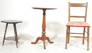 TWO OCCASIONAL SIDE TABLES / WINE TABLE AND A BEDR