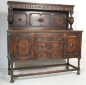 ANTIQUE 19TH CENTURY JACOBEAN REVIVAL OAK SIDEBOAR