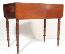ANTIQUE VICTORIAN 19TH CENTURY MAHOGANY PEMBROKE D