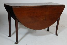 GEORGE III STYLE MAHOGANY DROP LEAF DINING TABLE