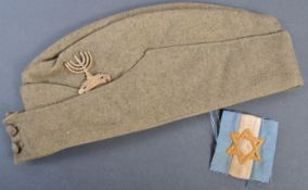 WWII SECOND WORLD WAR JEWISH BRIGADE FORAGE SIDE CAP & PATCH