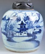 ANTIQUE CHINESE PROVINCIAL BLUE AND WHITE GINGER JAR