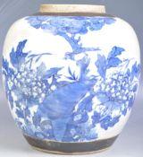 18TH CENTURY CHINESE BLUE & WHITE GINGER JAR