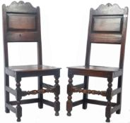 PAIR OF 17TH CENTURY ENGISH OAK DINING / HALL SIDE CHAIRS