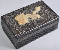 19TH CENTURY CHINESE BLACK LACQUERED BOX WITH JAD DRAGON ATOP